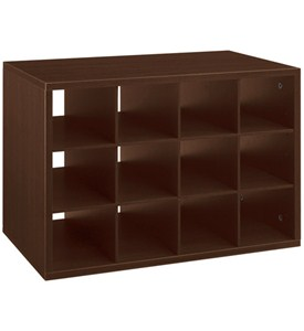 freedomRail O-Box Cubby Unit  - Chocolate Pear Image