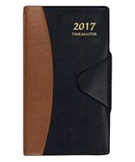 2017 Time Master Planner - Small
