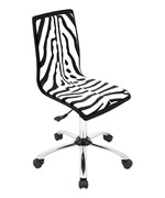 Zebra Print Office Chair