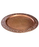 Antique Copper Charger Plate - 13 Inch Diameter