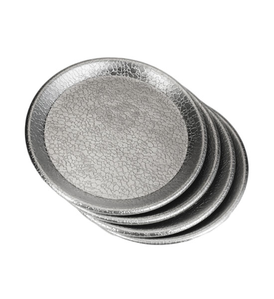 Aluminum Mini Pizza Pans Set Of 4 Set Of 4 In Baking