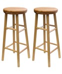 Beechwood Swivel Bar Stool