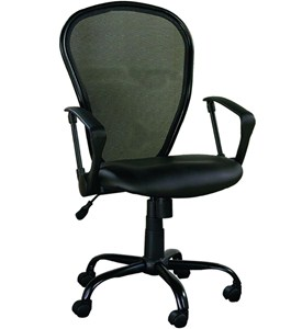 Ergonomic Office Chair - Black Mesh Image