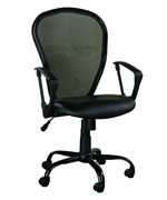 Ergonomic Office Chair - Black Mesh