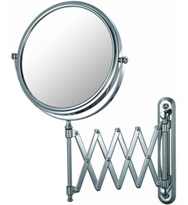 Extendable Wall Mirror - Chrome Image