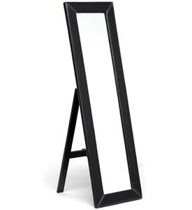 Full Length Mirror in Floor Mirrors
