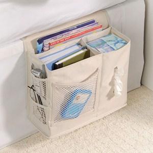Bedside Storage Caddy - Natural Denier Image
