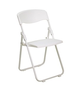 HERCULES Series 880 lb Capacity Heavy Duty White Plastic Folding Chair by Flash Furniture, Folding Chairs - RUT-I-WHITE-GG Image