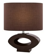 Open-Faced Oval Table Lamp