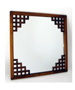 Marion Decorative Wall Mirror