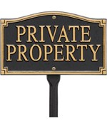 Private Property Yard Sign