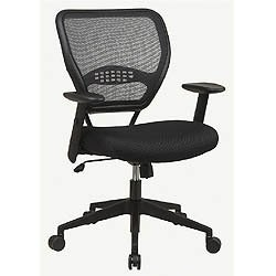 Manager's Ergonomic Chair - Pneumatic - Mesh - Lumbar Image
