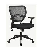 Manager's Ergonomic Chair - Pneumatic - Mesh - Lumbar