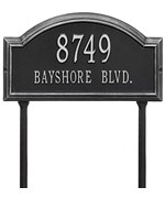 Providence Arch Lawn Address Plaque