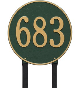 Round Personalized Lawn Address Plaque - Estate Image