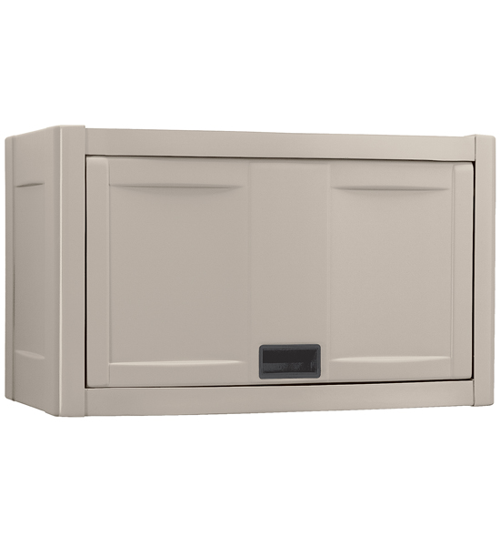 Wall Mount Utility Garage Cabinet Taupe in Storage Cabinets