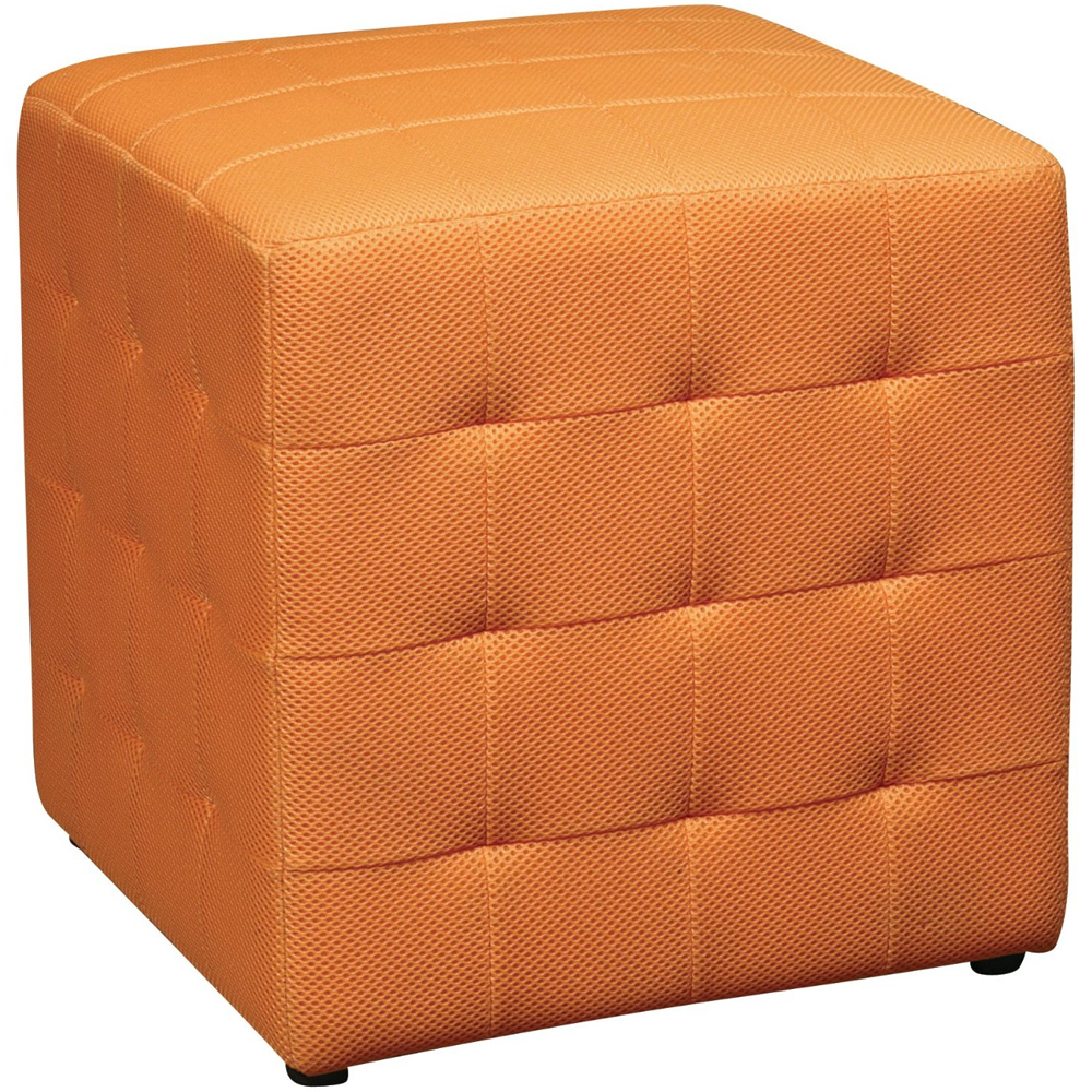 Fabric cube ottoman in ottomans - What is an ottoman ...