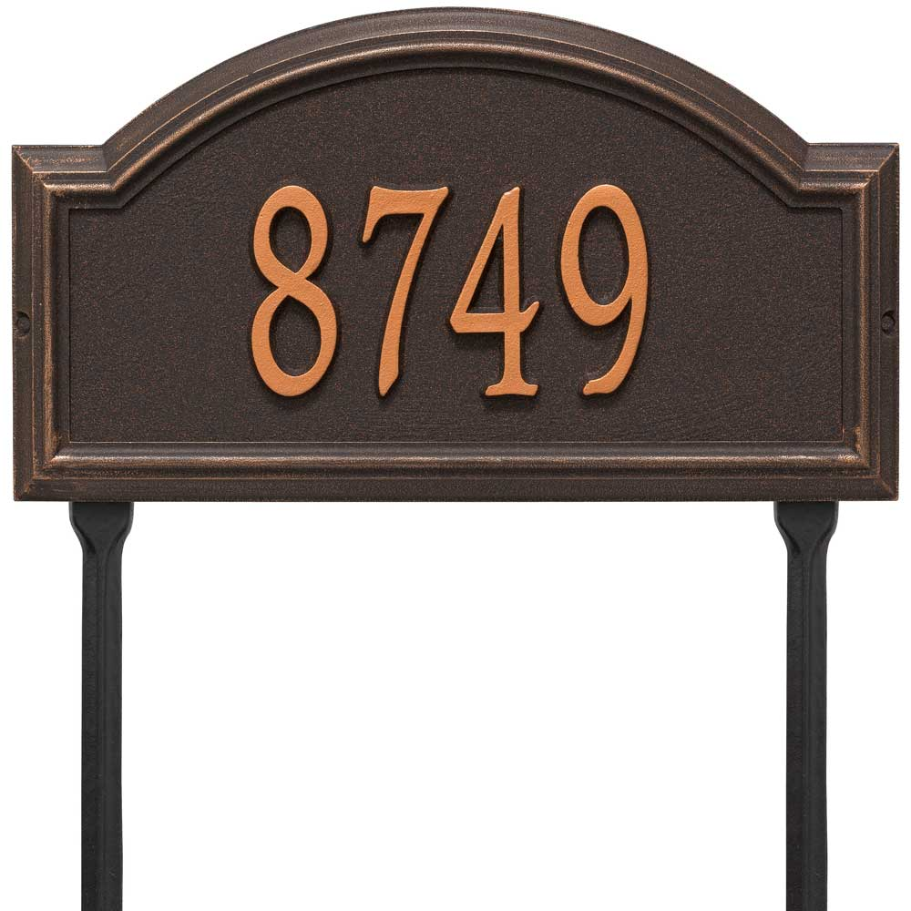 Providence Arch Lawn Address Sign In Lawn Address Plaques